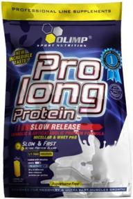 купить Olimp Pro Long Protein (700 гр) украина киев винница