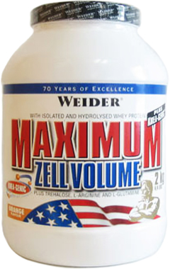 купить Weider Maximum Zell Volume 2 кг украина